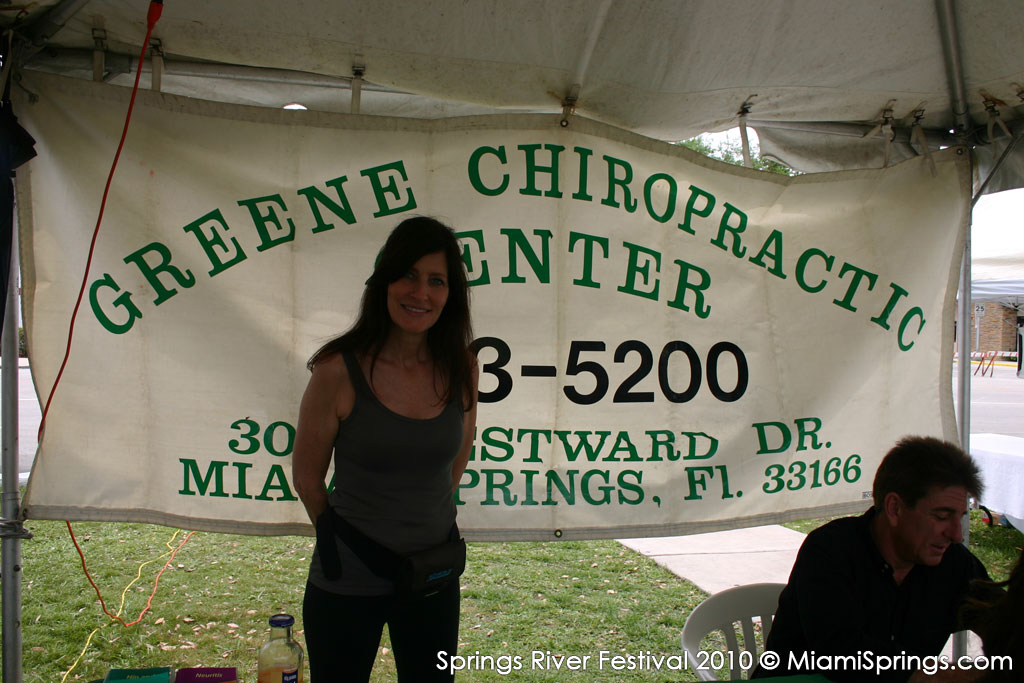 Greene Chiropractic Center